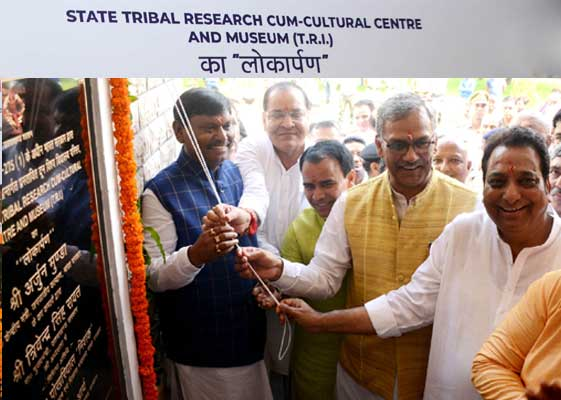 Tribal Research Cultural Center opens here in Uttarakhand