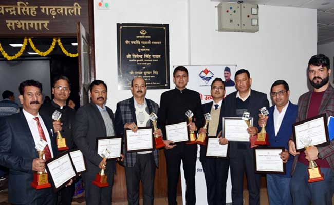 Excellence and Good Governance Award 2019