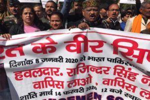 Uttarakhandis protest at Jantar Mantar in search of missing soldier