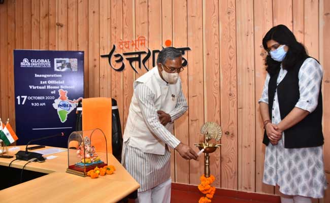 CM Trivendra inaugurated the country's first full virtual home school